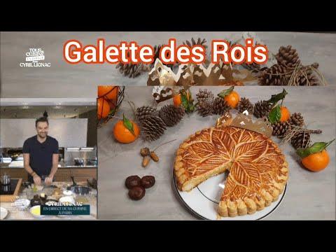 la-galette-des-rois-de-cyril-lignac-+-astuces-pour-réussir-sa-galette-comme-un-chef