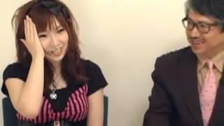疋田紗也の幸せになりたい⑤ 疋田紗也 検索動画 16