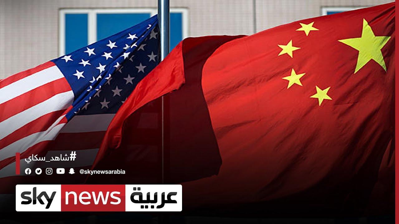 الولايات المتحدة: مشرعون يطرحون مشروع قانون تضع خططا للرد على الصين | #مراسلو_سكاي