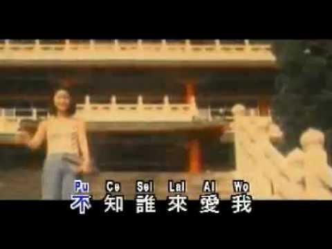 Shui Lai Ai Wo U -- (In Memoriam - Teresa Teng).flv