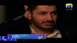 Qaid - Episode 21 Promo   HAR PAL GEO