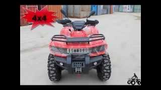 ATV 4x4 обзор