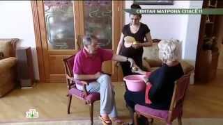 Святая блаженная Матрона Московская - Очная ставка (Помощь Николаю Караченцову и Жанне Фриске)
