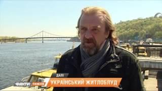 видео Спасатели Прикарпатья рассказали