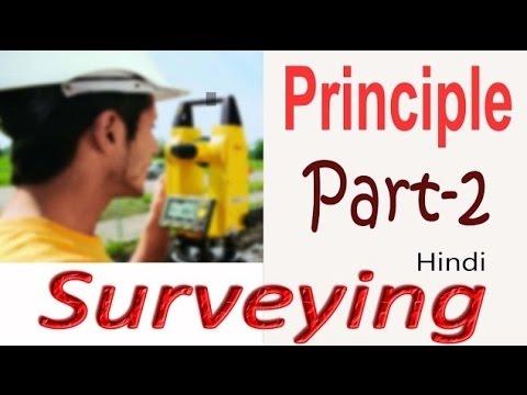 Surveying Principles TA0057