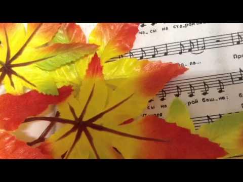 ЗОЛОТАЯ ОСЕНЬ ☂ ХИТЫ СЕЗОНА ☂ КРАСИВЫЕ ОСЕННИЕ ПЕСНИиз YouTube · С высокой четкостью · Длительность: 2 ч9 мин1 с  · Просмотры: более 151.000 · отправлено: 16-9-2016 · кем отправлено: RussianMusicStars