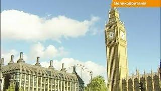 видео Три Дня В Лондоне