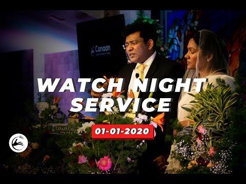 Canaan Church Watch Night Service | 01-01-2020