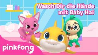 Handwäsche Tanz mit Baby Hai | Pinkfong Lieder für Kinder #BabySharkHandWashChallenge