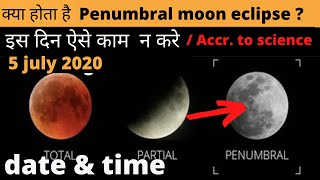 Lunar Eclipse time, date and schedule in India on July 5