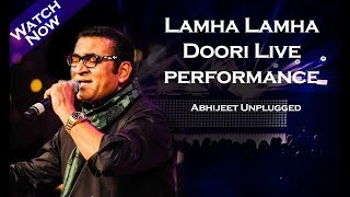 Lamha Lamha Doori Yun Pighalti Hai | Abhijeet Bhattacharya songs| Gangster movie songs|