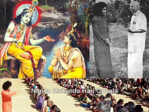 Nanda Mukunda Hari Gopala - Sai Krishna Bhajan (Students)