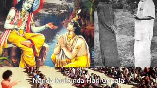 Download Hindi Video Songs - Nanda Mukunda Hari Gopala - Sai Krishna Bhajan (Students)