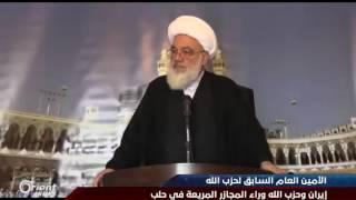 الطفل عمران الحلبي قاتل الحسين.. استمع لما قاله أول أمين عام لحزب الله غاضبا !