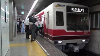 【ブヮァン♪×50編成】大阪市営地下鉄御堂筋線平日朝ラッシュの梅田駅を発車する全編成(50本)の電子警笛【ミラド♯♪】