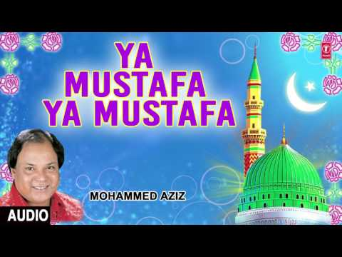►► या मुस्तफ़ा या मुस्तफ़ा (Audio Qawwali) || MOHD. AZIZ || T-Series Islamic Music