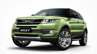 Landwind X7 Review Release Date Price Features Specs
