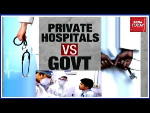 People's Court: Hospitals Turn Money-Making Machines?