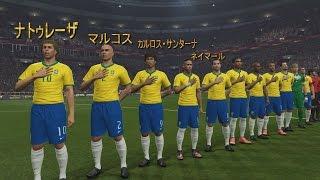 もし日本代表がキャプテン翼のメンバーだったら【ブラジル戦】 ウイニングイレブン2016監督モード【パート4】