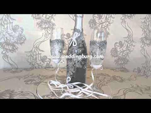 Комплект сватбени чаши и шампанско КА016