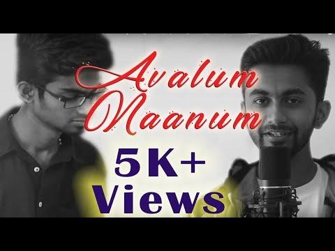 Avalum Naanum - Cover by Rijo and Vijo Varghese | Achcham Yenbadhu Madamaiyada