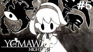 Yomawari: Night Alone #5 เริ่มมาก็โดน..... (Japanese Horror Game!)