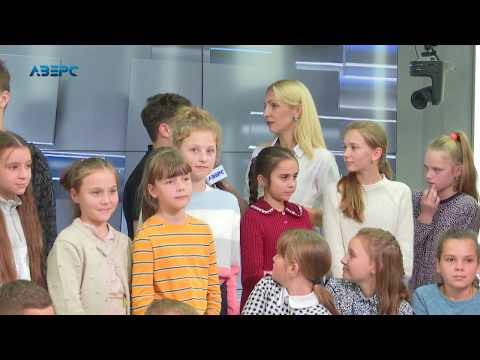 ТРК Аверс: 5 та 7 класи Луцької гімназії №18 на телеканалі