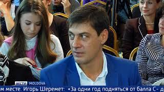 Эфир от 20.10.2017 // 20-45 Ru