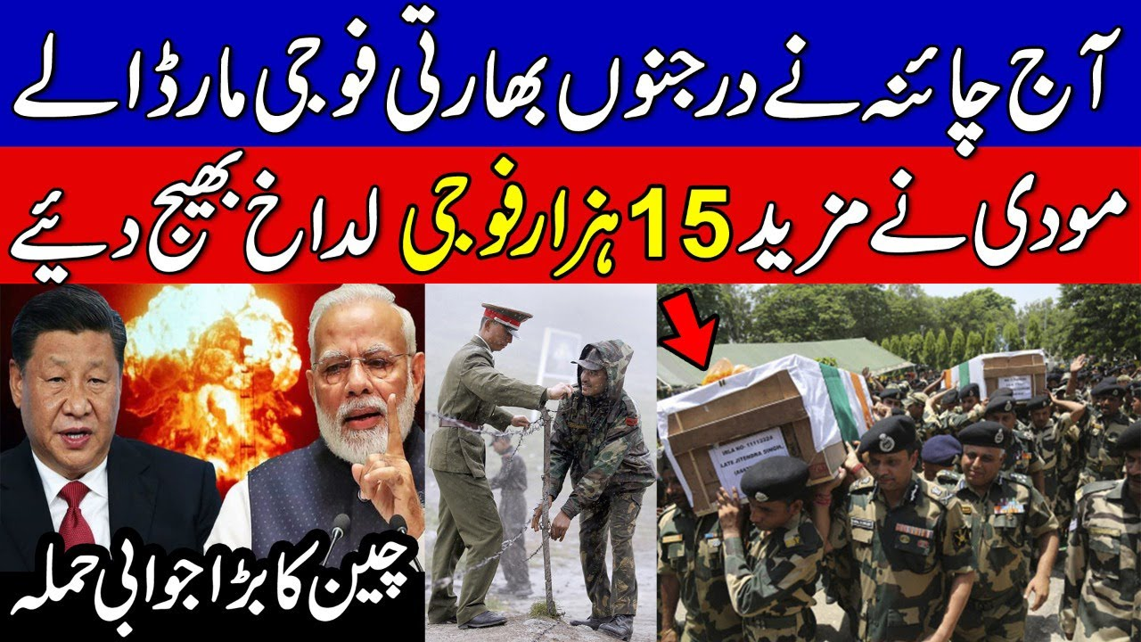Big Development between india and china , india Shifts 15,000 Troops to ladakh Border I KHOJI TV