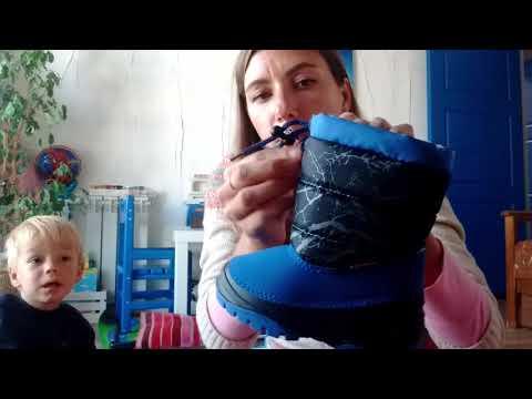Детские зимние ботинки Alisa Line в Территория минимальных цен