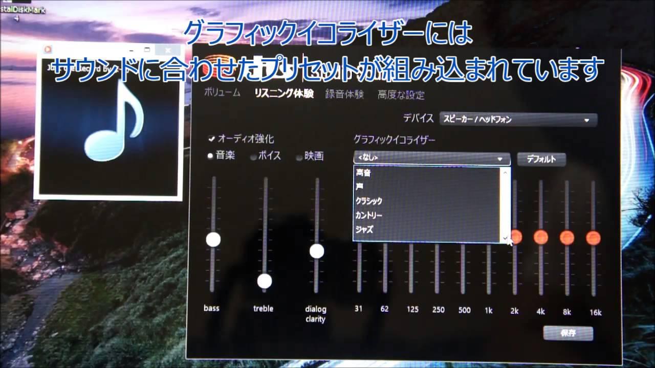 Hp dts studio sound laptop won