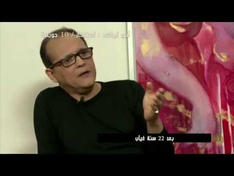 Rencontre avec Anouar Brahem - Tunis By Night (Ettounsia Tv - 2014)