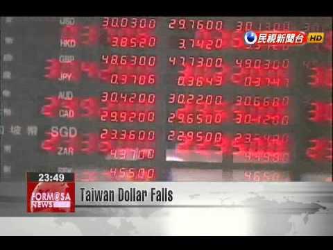 Taiwan Dollar Falls