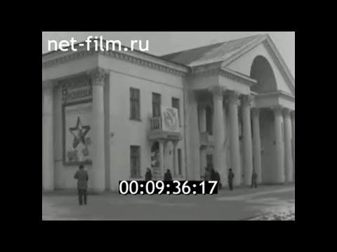 1983г. Волгоград. кинотеатр Победа. кинофестиваль