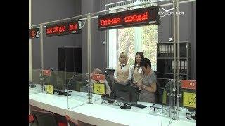 В Самаре открыто новое отделение МФЦ для людей с ОВЗ