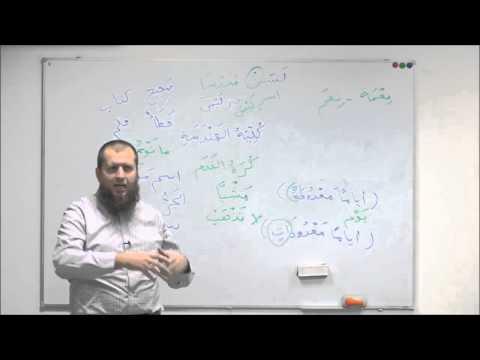 Nauciti arapski jezik