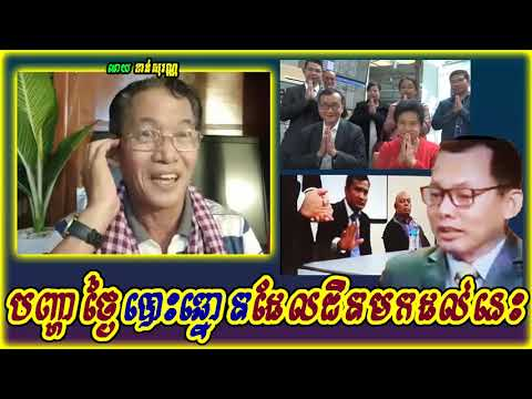 Khan sovan - Problem in election day 2018, Khmer news today, Cambodia hot news, Breaking news