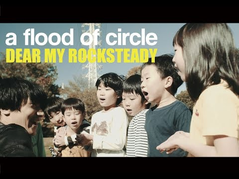 DEAR MY ROCKSTEADY - a flood of circle