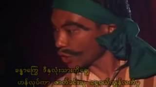 Tu Ye Kuang - Chaw Su Khin-Kye Sar Hna Khan