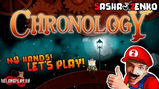 Chronology Gameplay (Chin & Mouse Only)