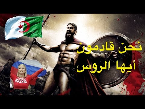 الجزائر بعد خبر نزع تأشيرة إلى روسيا