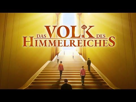 Das Volk Des Himmelreiches (2019) [Drama]   Film (deutsch)
