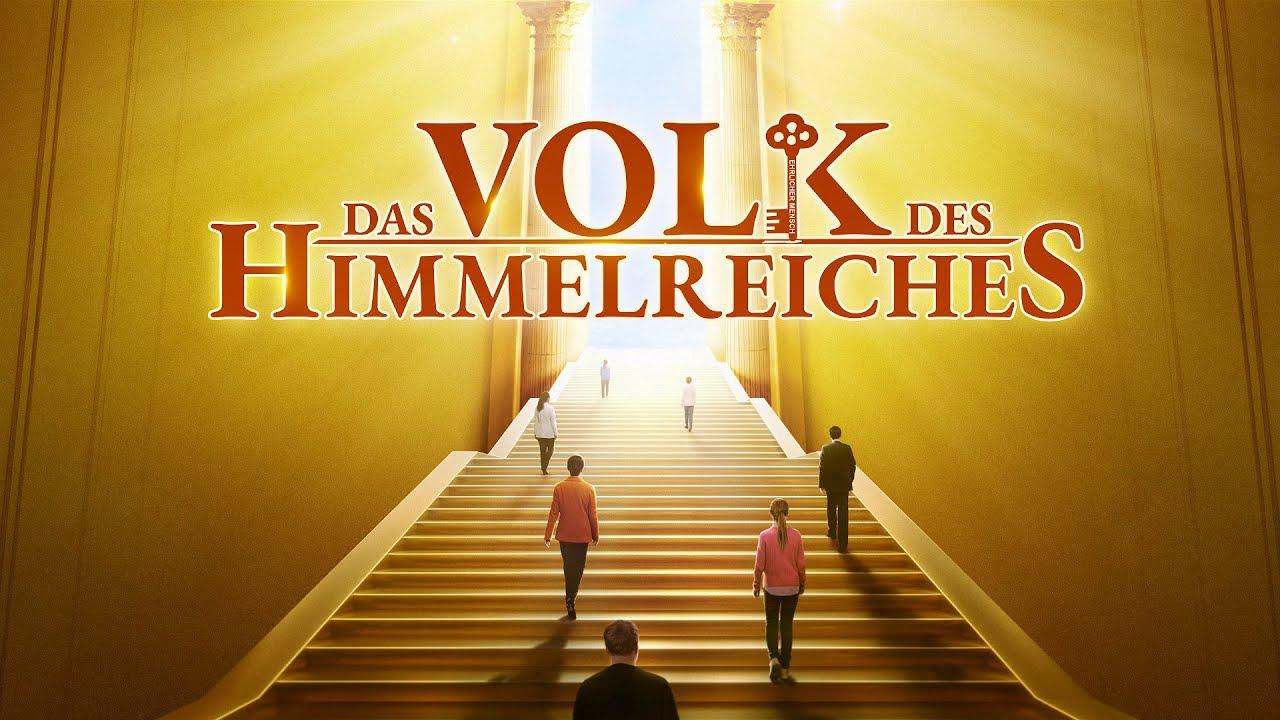 Das Volk des Himmelreiches (2019) [Drama] | Film (deutsch)