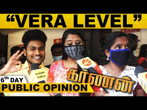 தலைவன் Dhanush-க்கு National Award Confirm - Karnan Day 6th Public opinion..! | Review | Tamil | HD