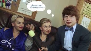 Интервью#52 (23.09.2016 года - Свадьба Андрея и Анастасии)