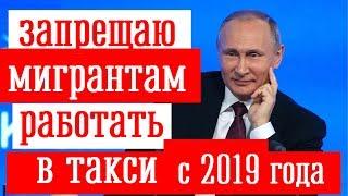 Запрет мигрантам работать в Перми, Челябинске и Тюмени. Что дальше?