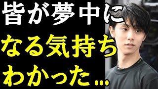 【羽生結弦】「何しても可愛いね」ゆづのボクシング姿が凛々しくて神々しい!「皆が夢中になる気持ちがわかった」#yuzuruhanyu 羽生結弦 検索動画 16