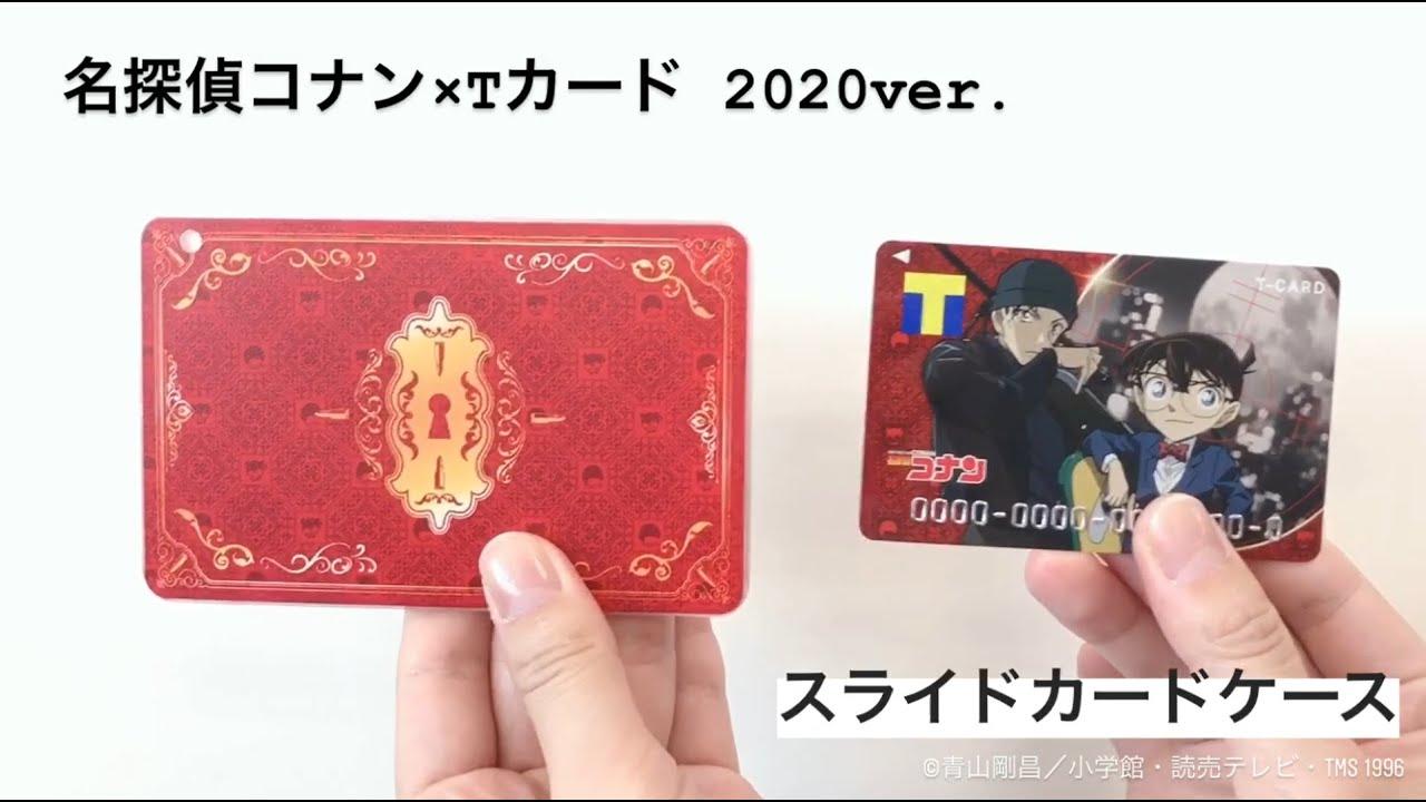 カード デザイン t