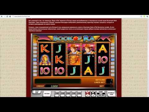 Игровые автоматы скачать бесплатно скалалазы игровые автоматы взлом вконтакте