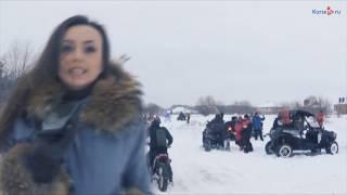 В Курске прошел Хорс-8, зимний мотопробег в котором не оказалось победителя
